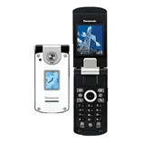 Unlock Panasonic X800 phone - unlock codes
