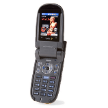 Unlock Sanyo MM-7500 phone - unlock codes